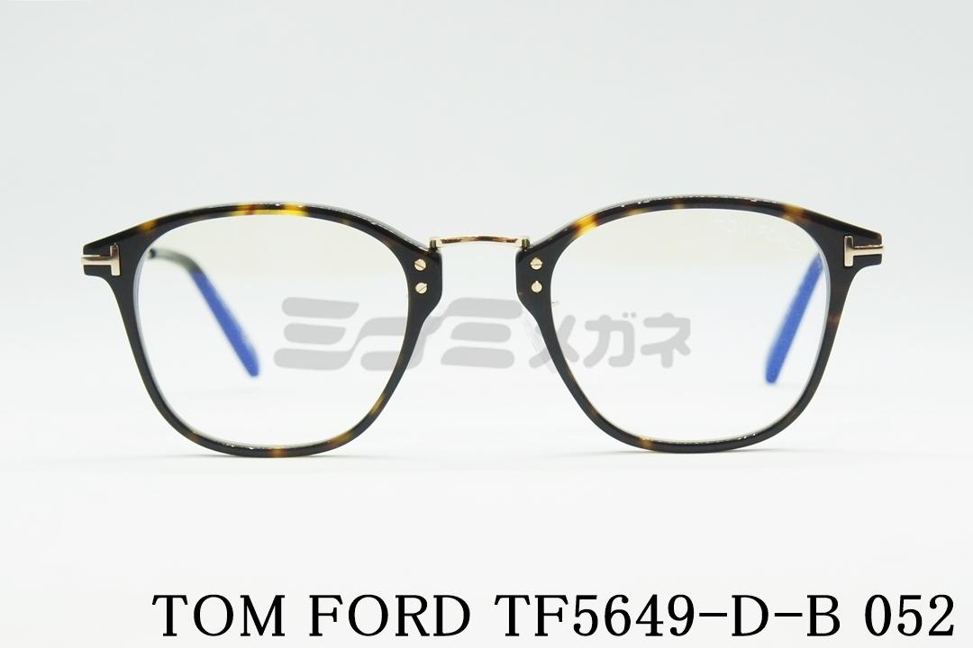 【正規取扱店】TOM FORD(トムフォード) TF5649-D-B 052 メガネ フレーム ウエリントン コンビネーション ブルーライトカット