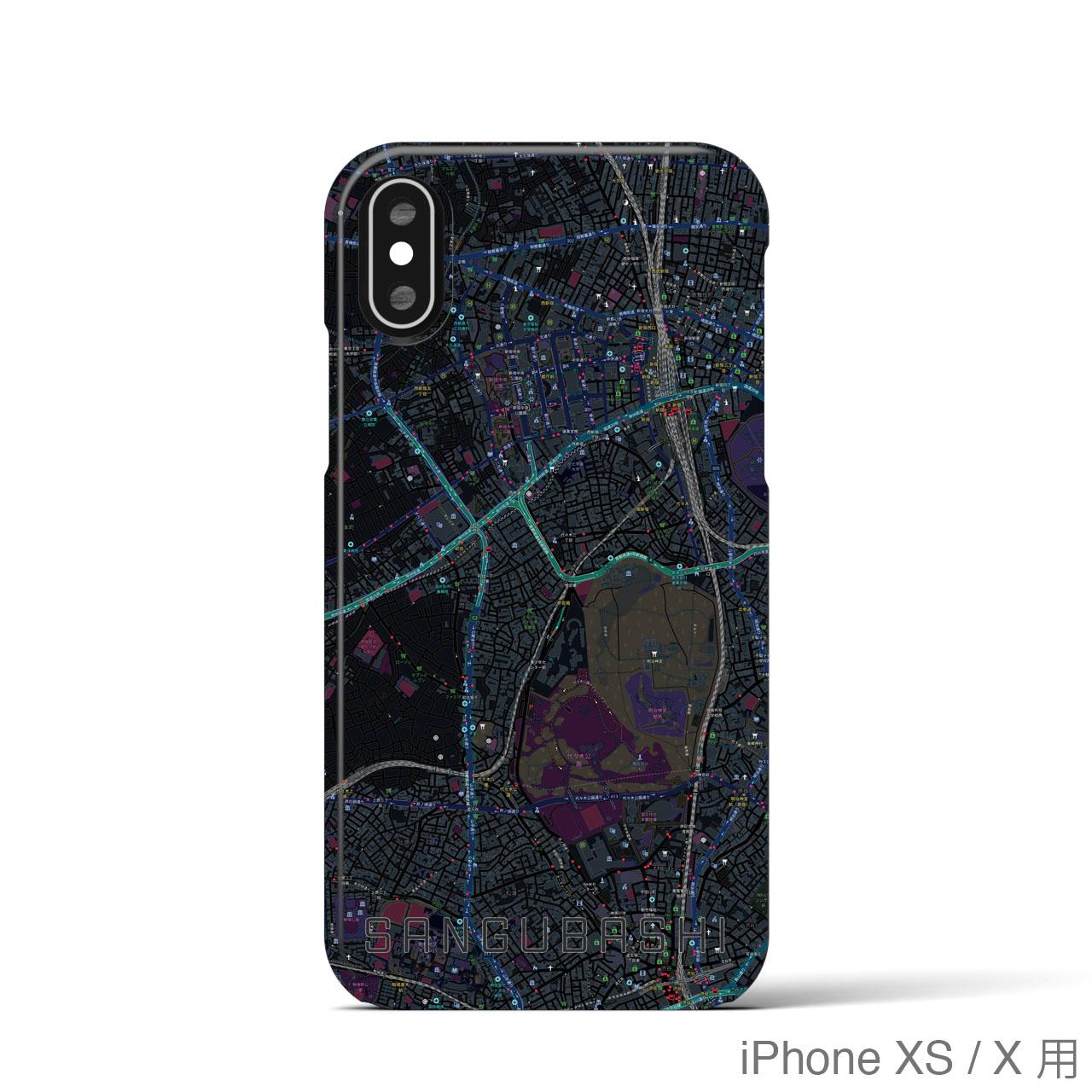 【参宮橋】地図柄iPhoneケース(バックカバータイプ・ブラック)