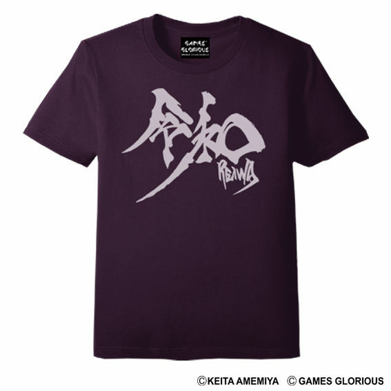 【 雨宮慶太 氏 x 令和 】 Tシャツ - SUMIRE - ( 期間限定販売 ) / GAMES GLORIOUS