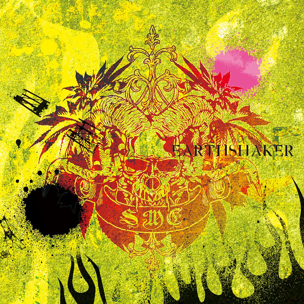 CD:『EARTHSHAKER』SMC - 画像1