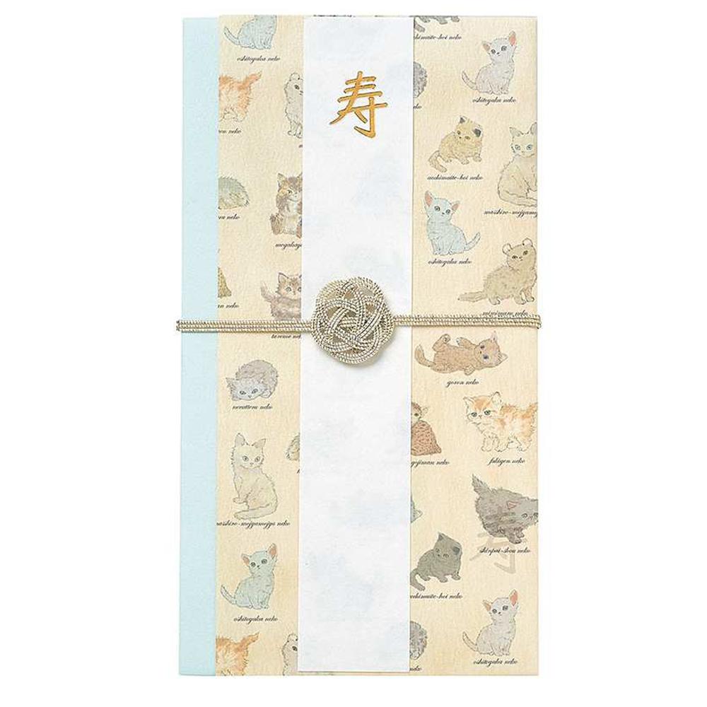 猫祝儀袋(金封ねこ図鑑)