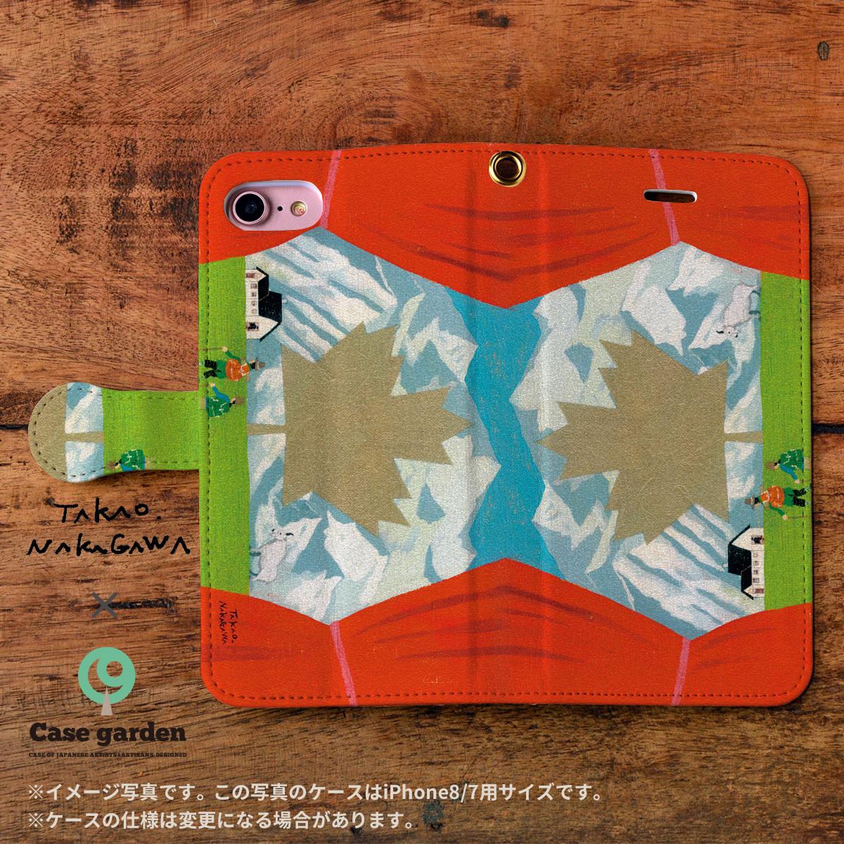 スマホケース 手帳型 個性的 iphoneケース 手帳型 かぶらない スマホケースおもしろ かわいい iphone 個性的ケース 国旗 カナダ/中川貴雄×ケースガーデン