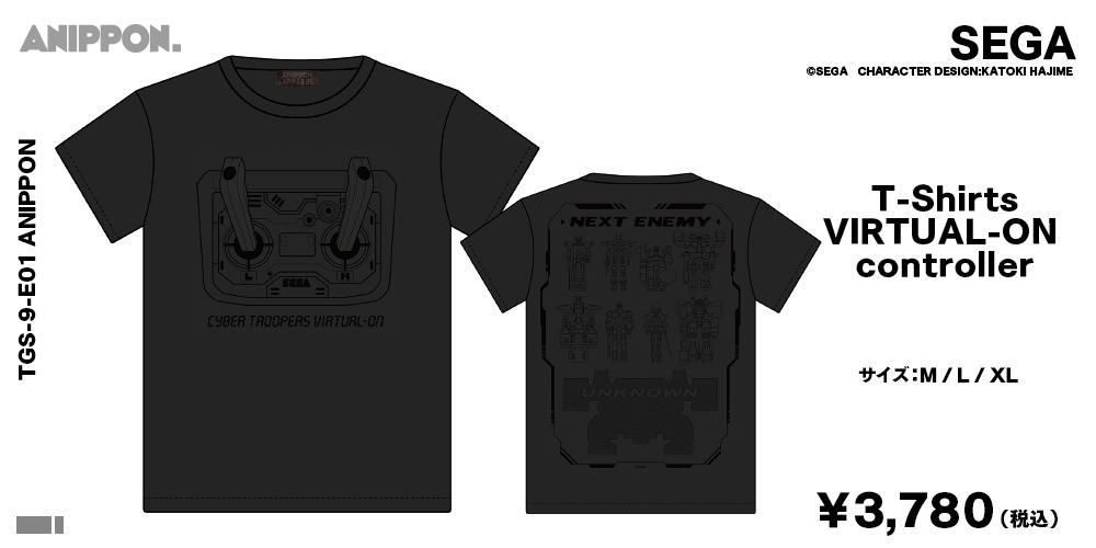 バーチャロン コントローラー Tシャツ SEGA(セガ) / ANIPPON