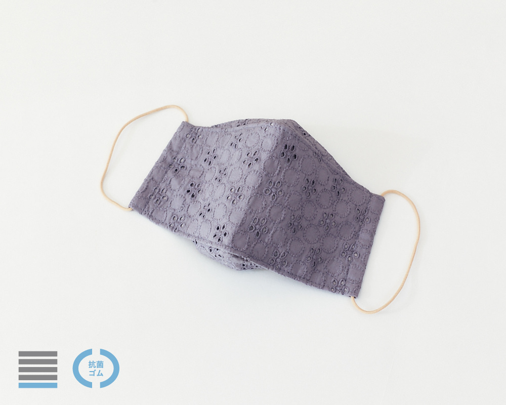 オリガミマスク|コットンレースプチロンド ラベンデューラ【R】