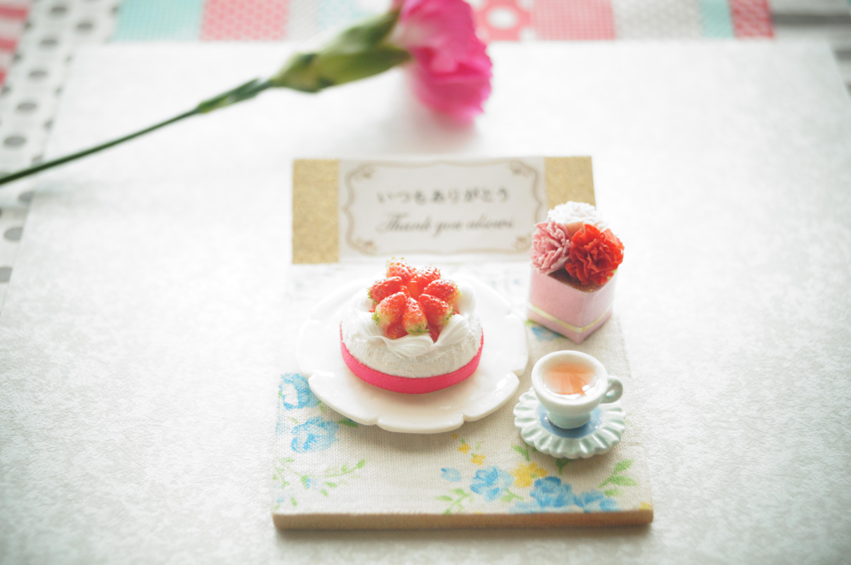 ケーキセット「いつもありがとう」 artist sayaka【送料込み】