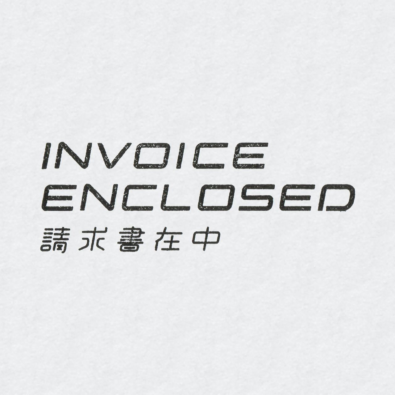 請求書在中ハンコ INVOICE_04(ゴム印)