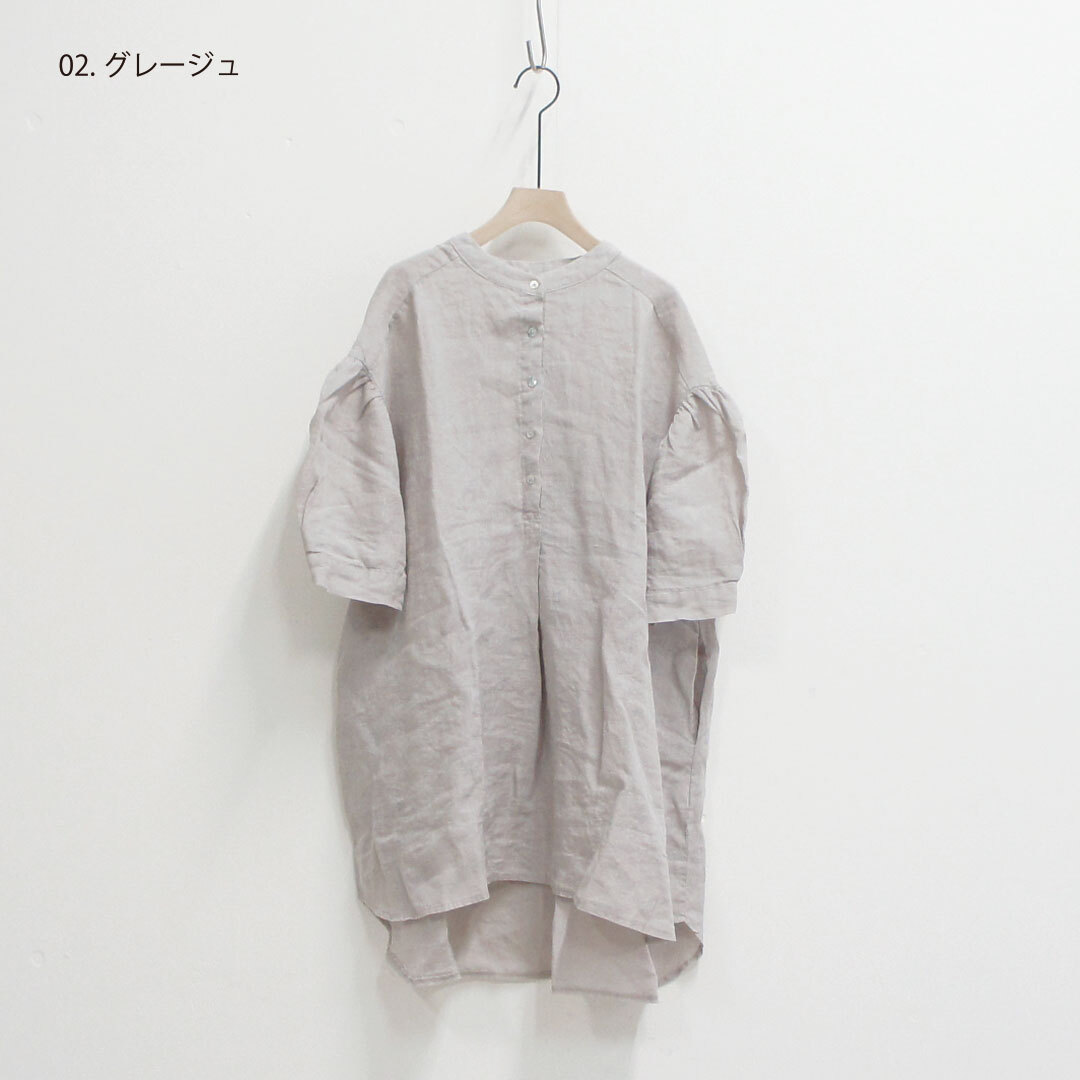 kiino. キイノ リネンバンドカラー5分袖チュニック (品番k-010)