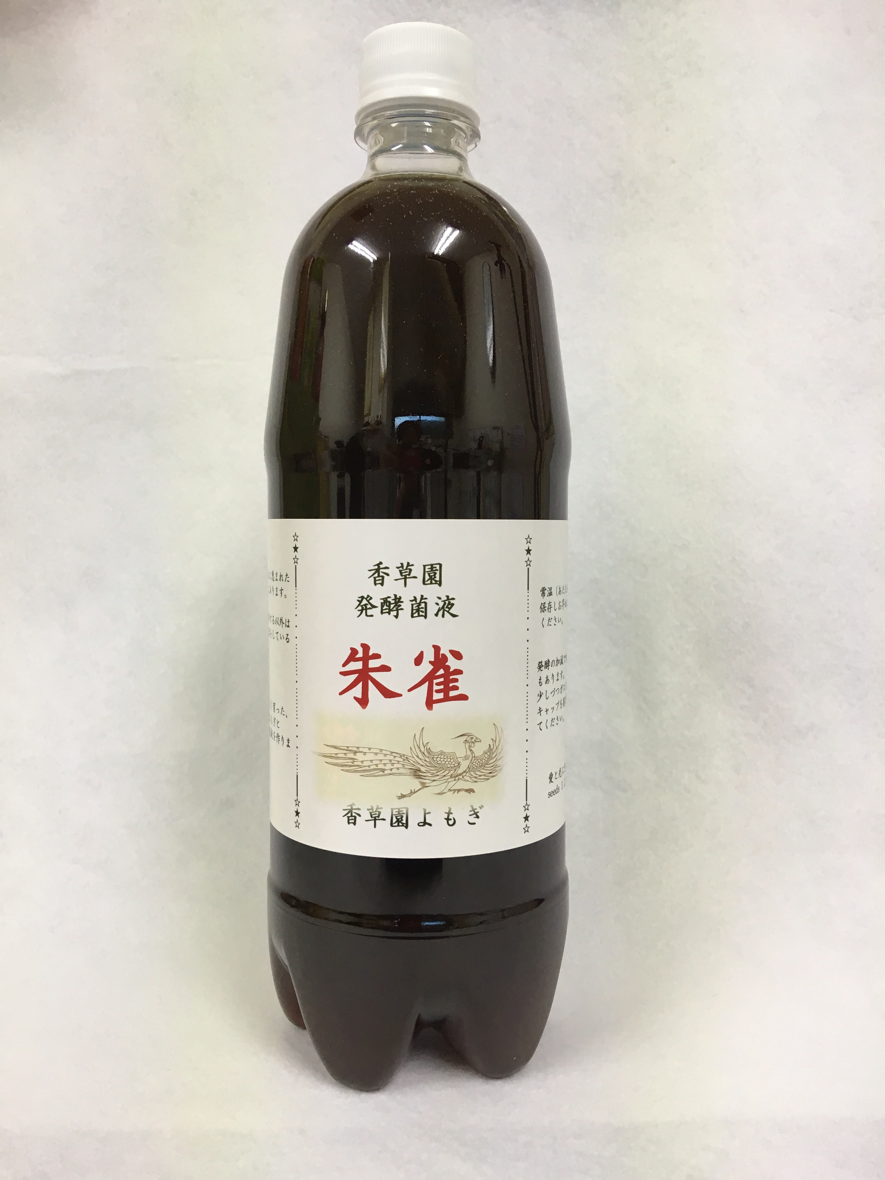香草園乳酸菌液【朱雀】1000ml