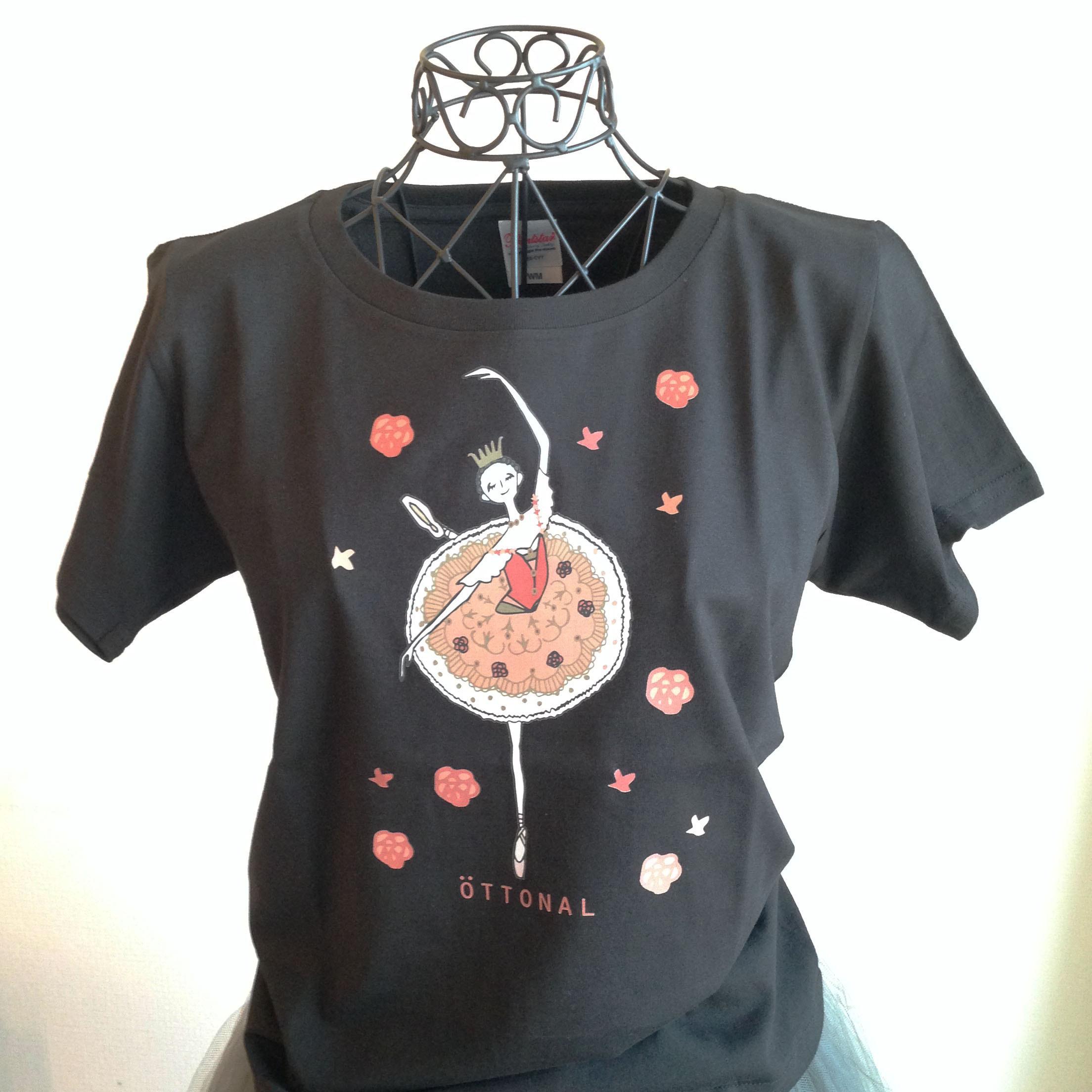 オーロラTシャツ(レディース) - 画像2