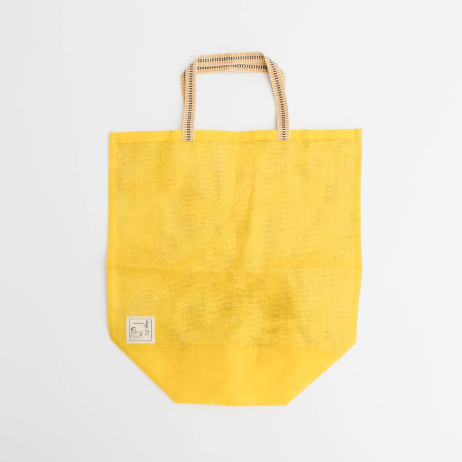 魯山人 野菜袋 黄瀬戸