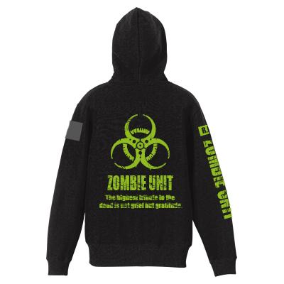 【ZSRT】Zombie Unit ジップパーカー