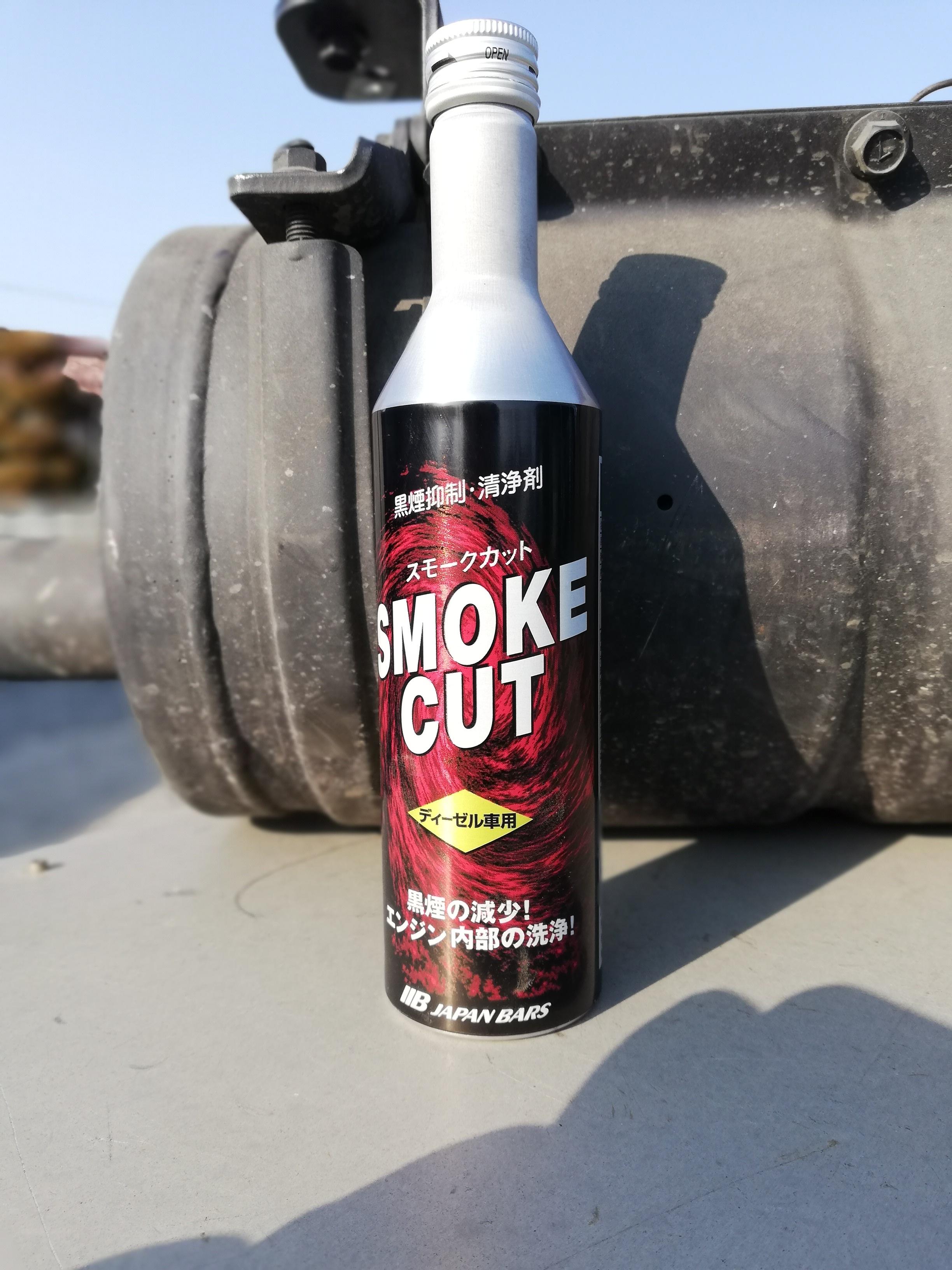 日本バーズ 黒煙防止剤 ディーゼル車用燃料添加剤
