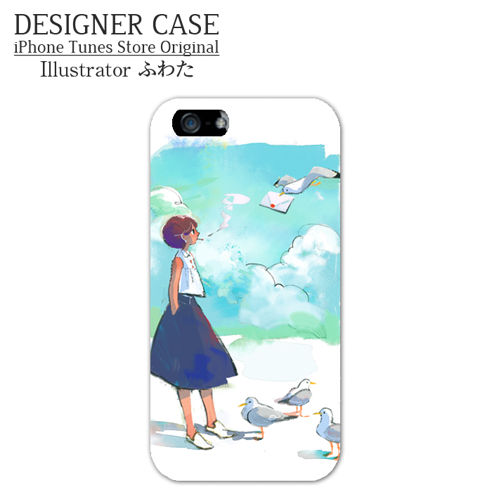 iPhone6 Soft case[summer] Illustrator:Fuwata