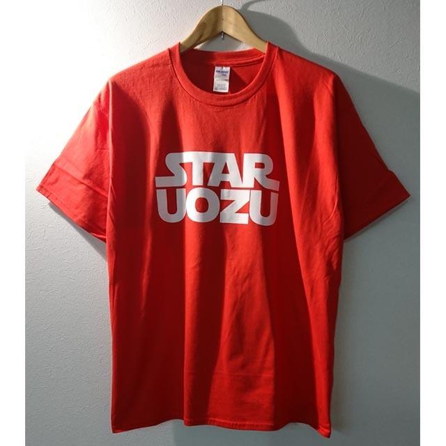 STAR UOZU Tシャツ【2XL】 レッド×ホワイト