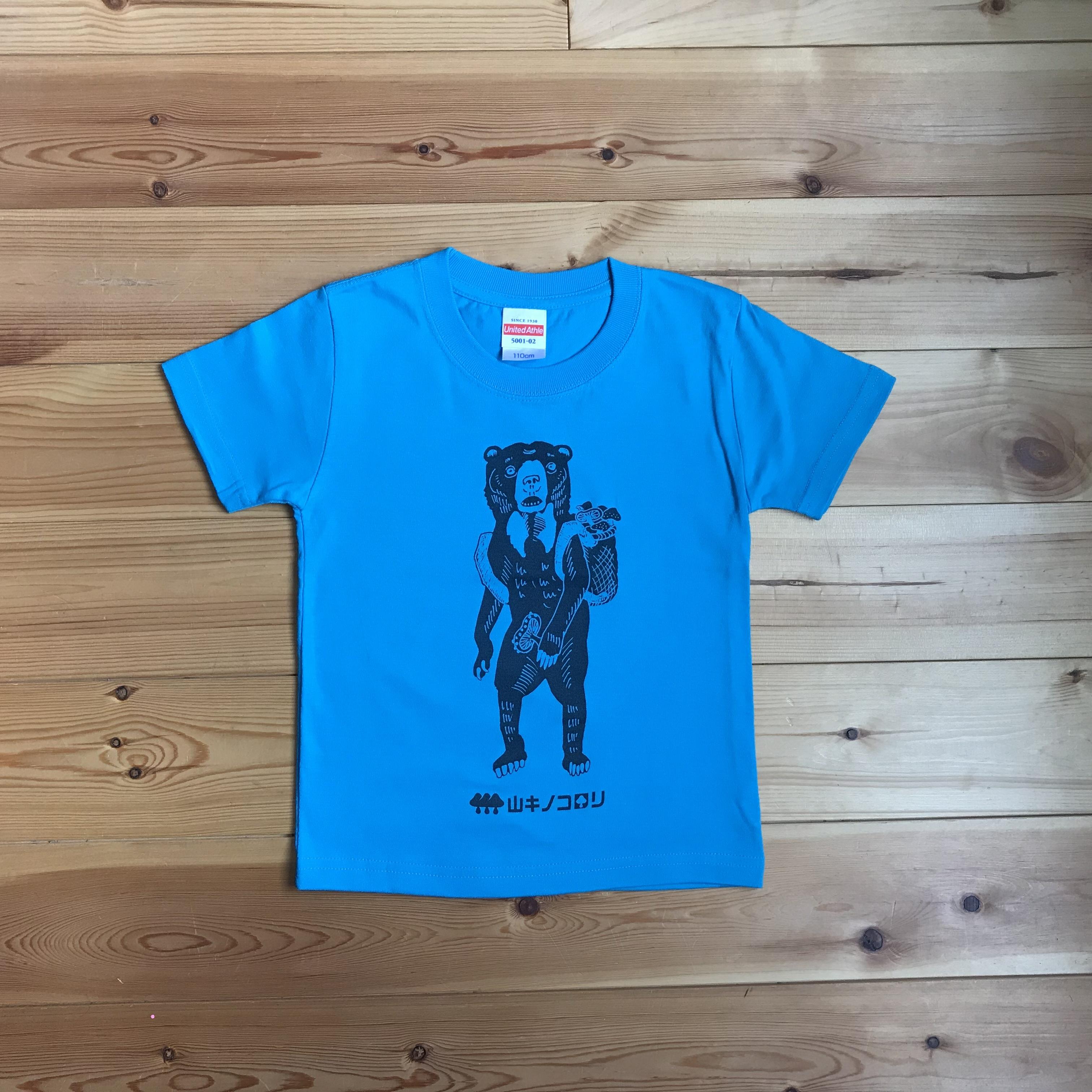 【Tシャツ(こどもサイズ)】キノコ狩りをするマレーグマ(ターコイズブルー×ネイビー)