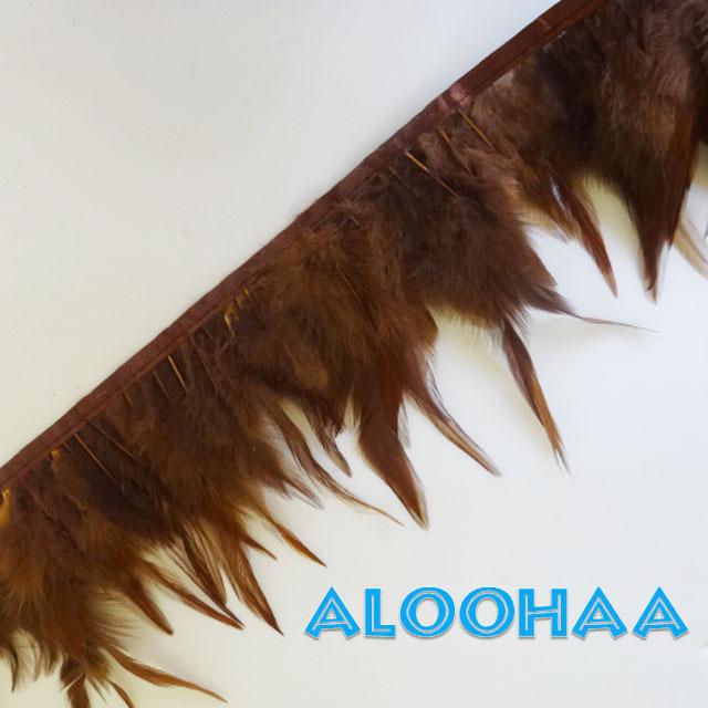 フェザーロール【モカ】単色10-15cm丈 1m DIY 羽 衣装材料 タヒチアン