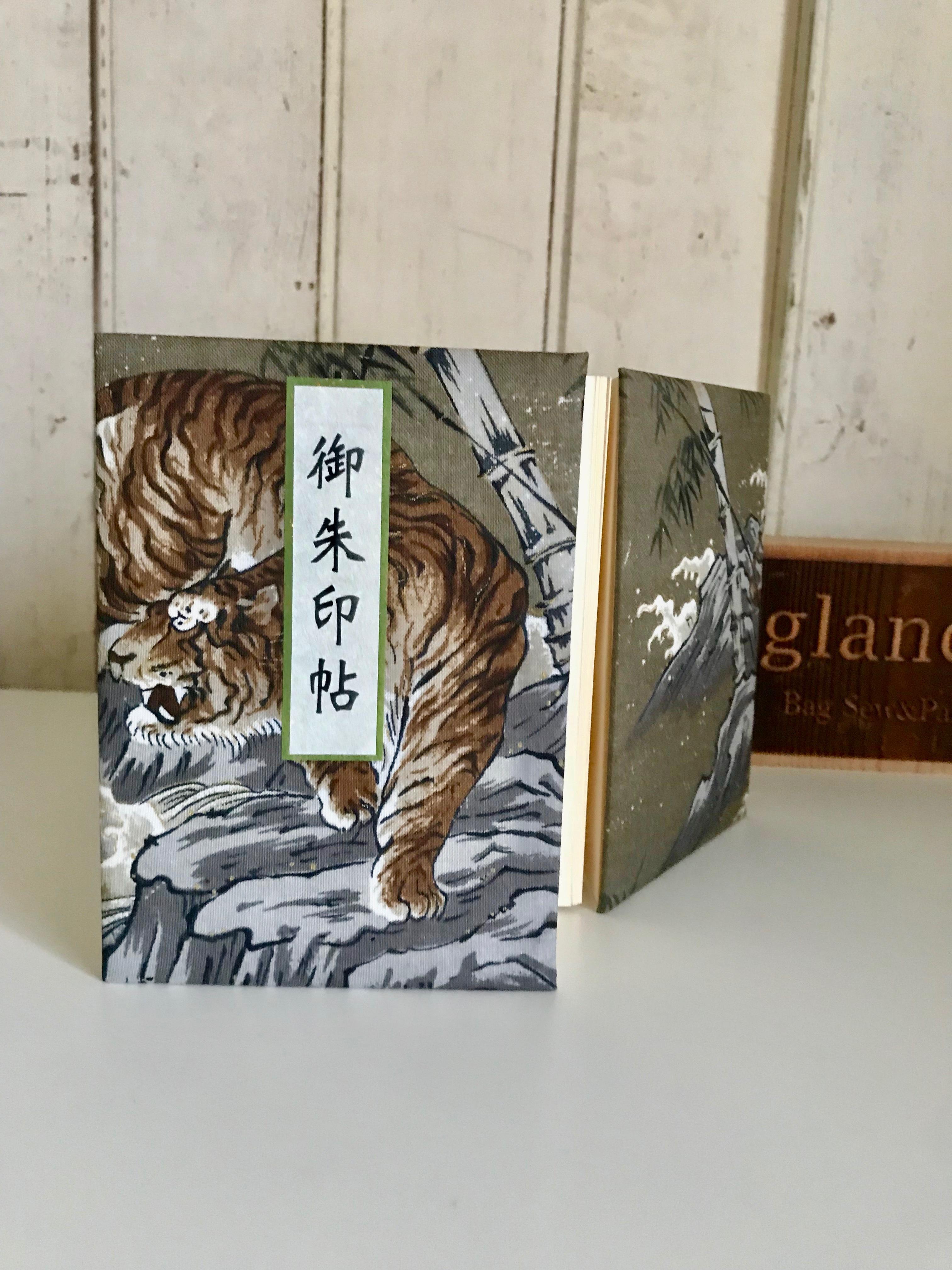 岩場の虎 御朱印帳(ビンテージ着物)