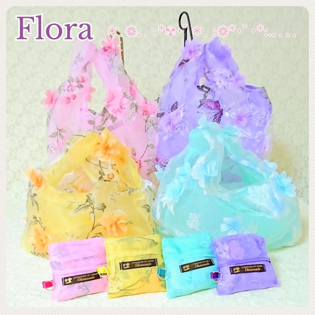 シースルーエコバッグ【Flora】