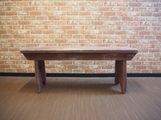 品番0157 ベンチ / Bench