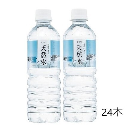 LDC 自然の恵み 天然水 500ml 24本 国産