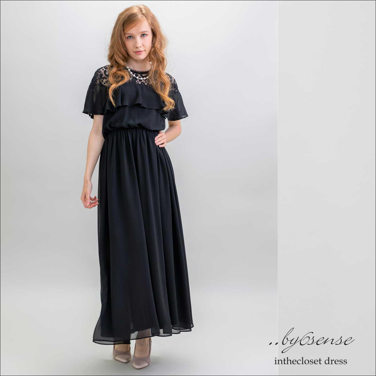 デコルテレース ロングドレス・ワンピース 【M/Lサイズ】Black
