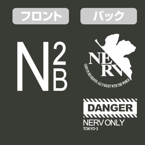 N2爆雷 ドラムバッグ [EVANGELION]  / COSPA