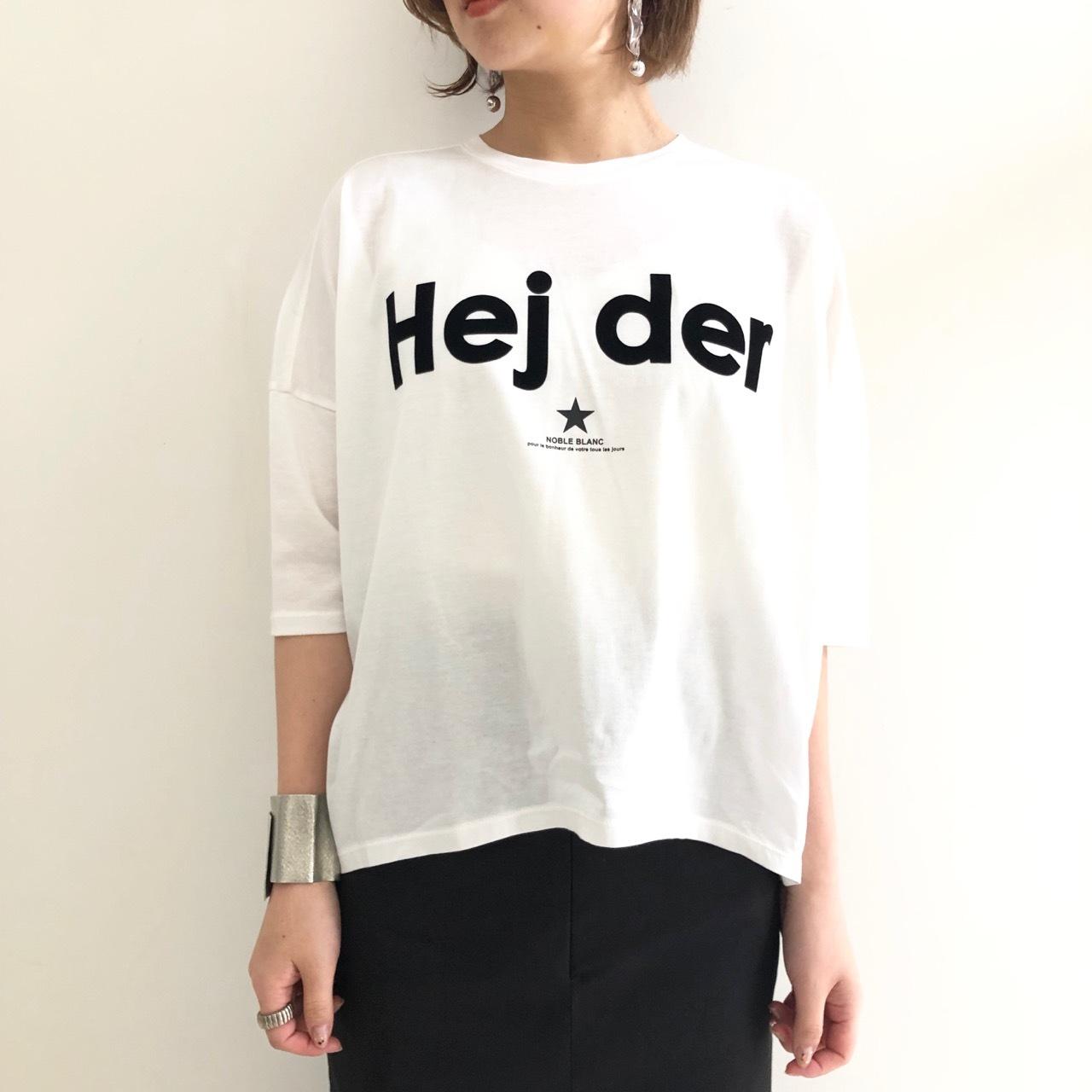 【 Noble Blanc 】Hej der Teeシャツ