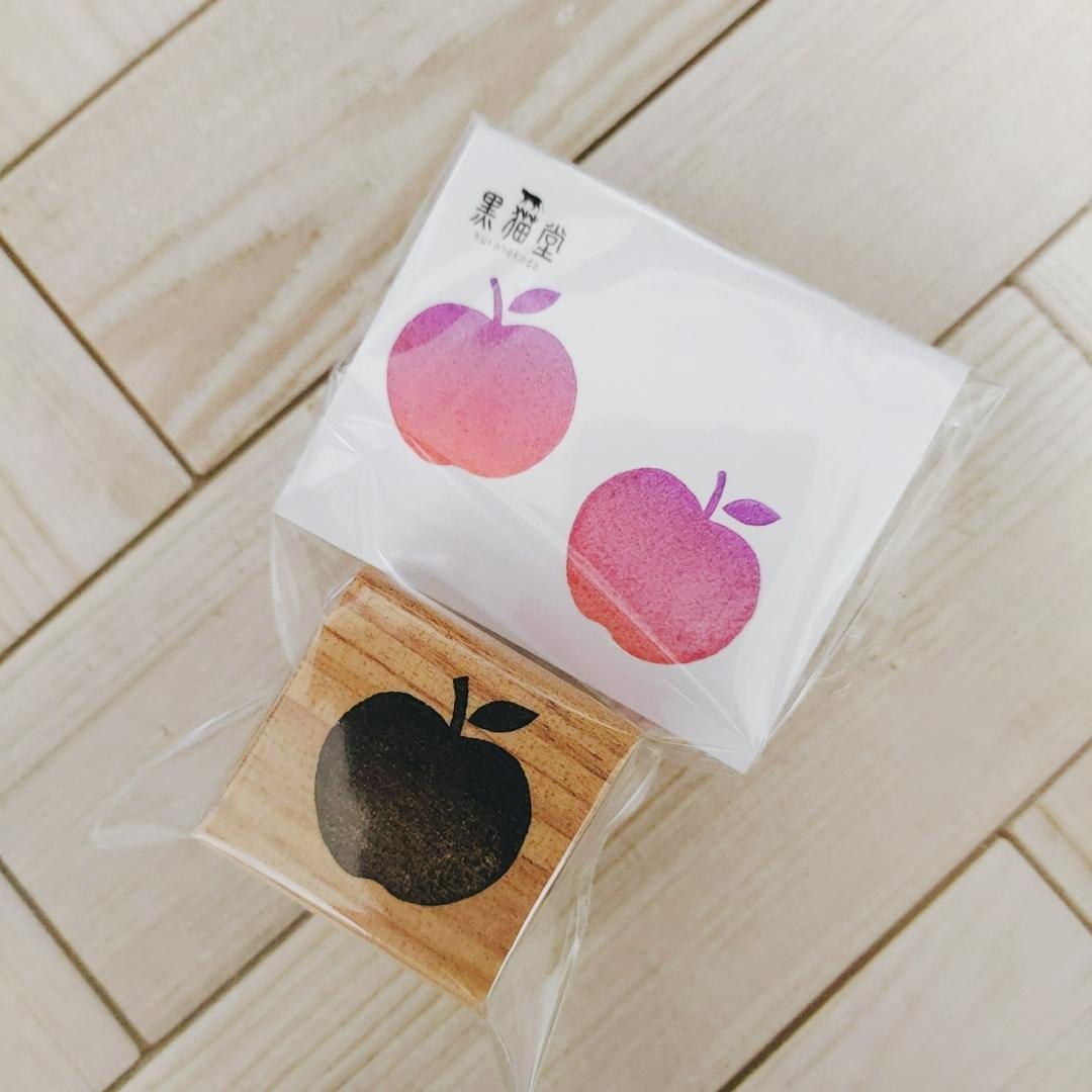 【在庫限り】りんご