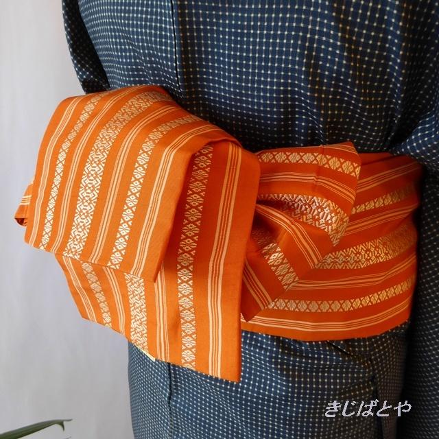 正絹 オレンジの博多半幅帯