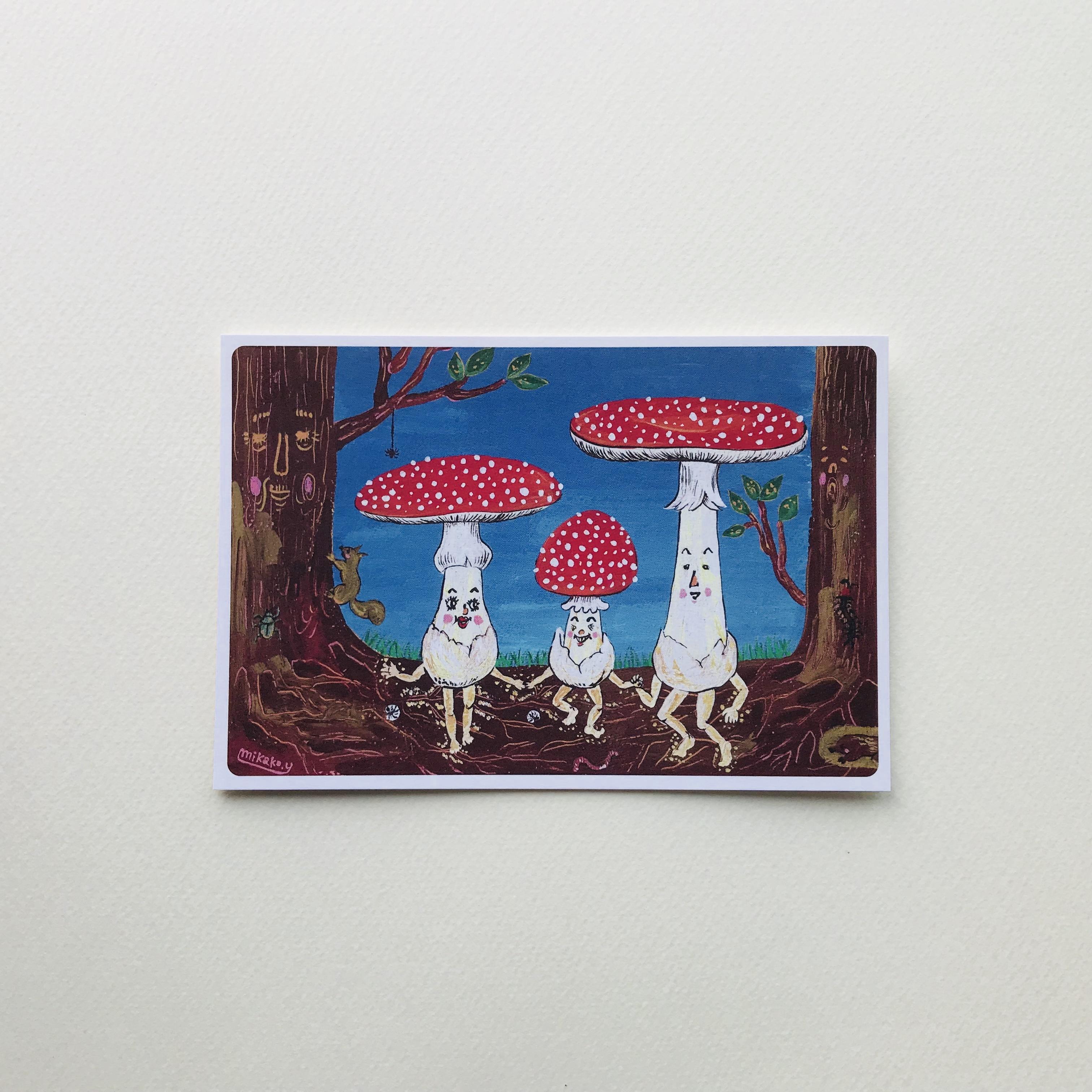 【ポストカード】キノコ家族