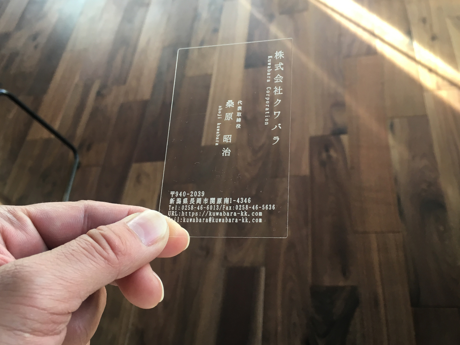 透明な名刺 タテ型 20枚