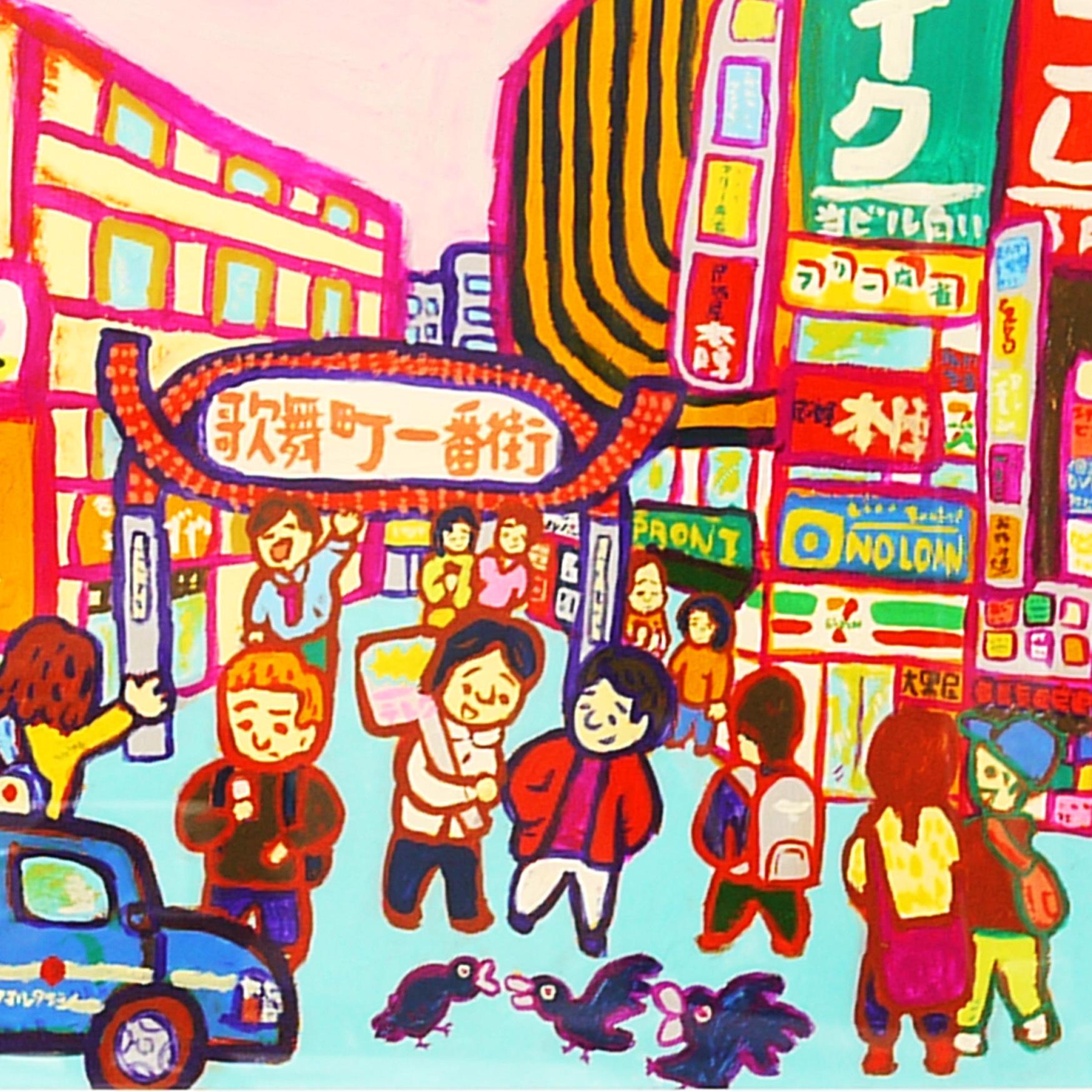 気が付けば歌舞伎町