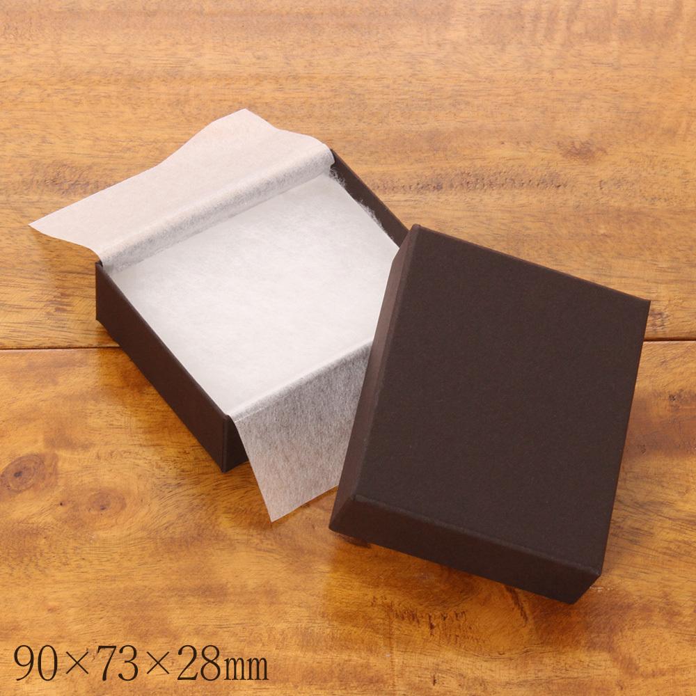 ギフトボックス 貼り箱 M ジュエリーケース 綿・薄紙付 90×73×28mm 1個