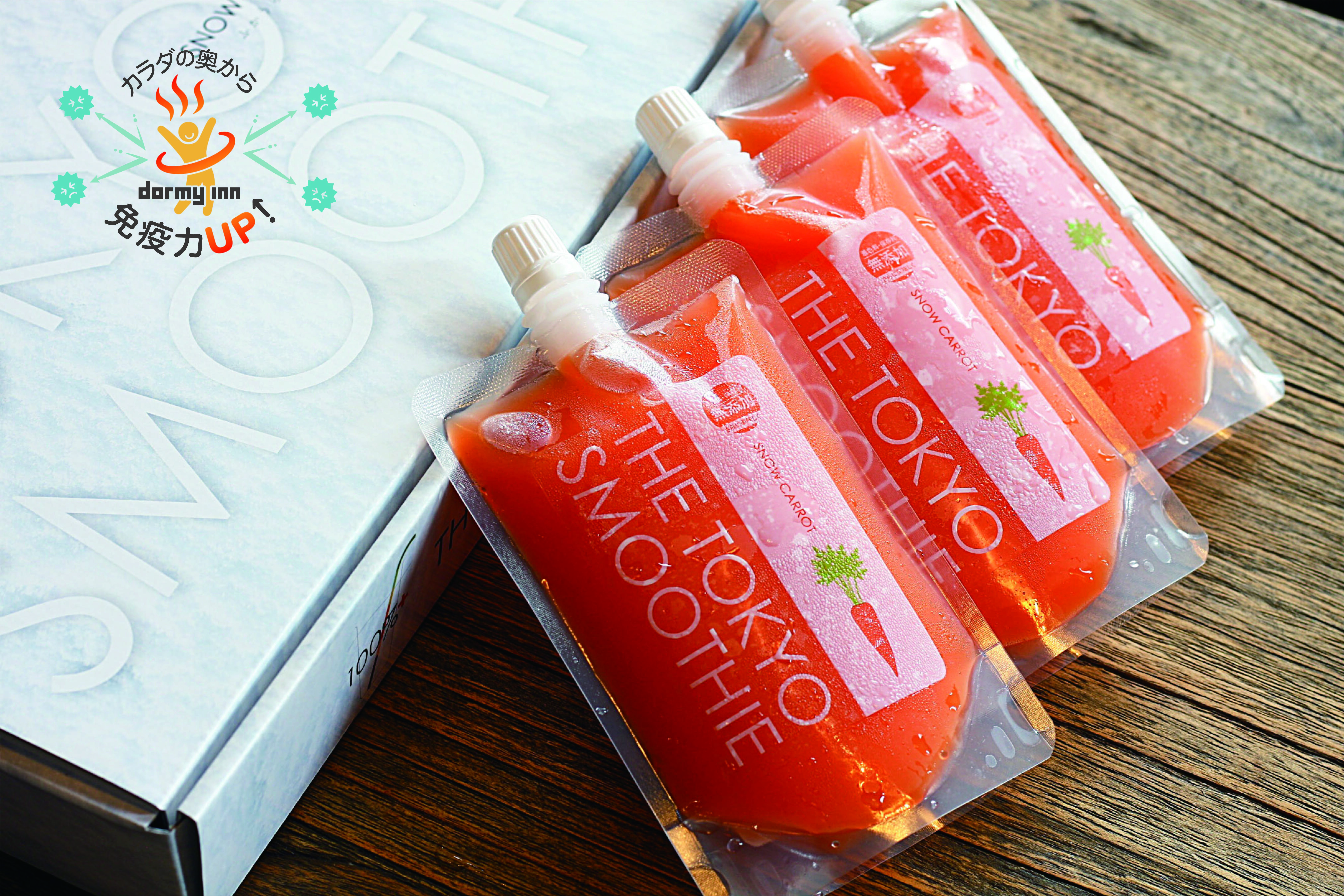 """THE TOKYO SMOOTHIE「SNOW CARROT」<1箱、8個入り>"