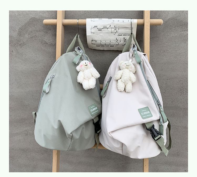 PCが入るパステルバックパック【PC in pastel bag pack】