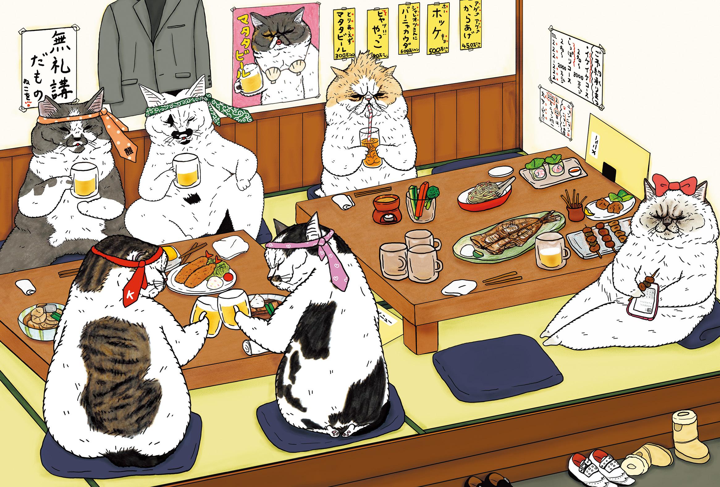 「世にも不思議な猫世界」ポストカード