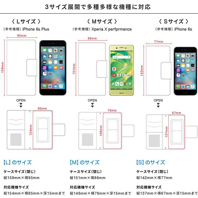 手帳型スマホケース【Relaxing Stars 水色】iPhone&Android