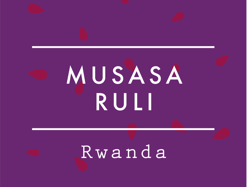 【100g】ルワンダ  /  MUSASA  RULI  LOT.1004