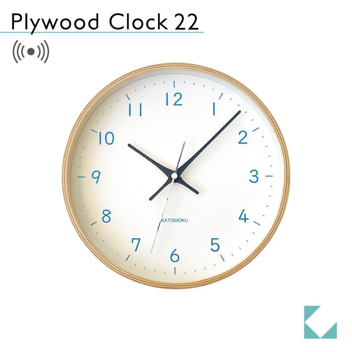 KATOMOKU plywood clock 22 km-121LBRC 電波時計