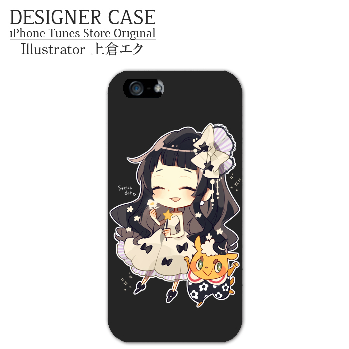 iPhone6 Plus Hard Case[stellina] Illustrator:Eku Uekura