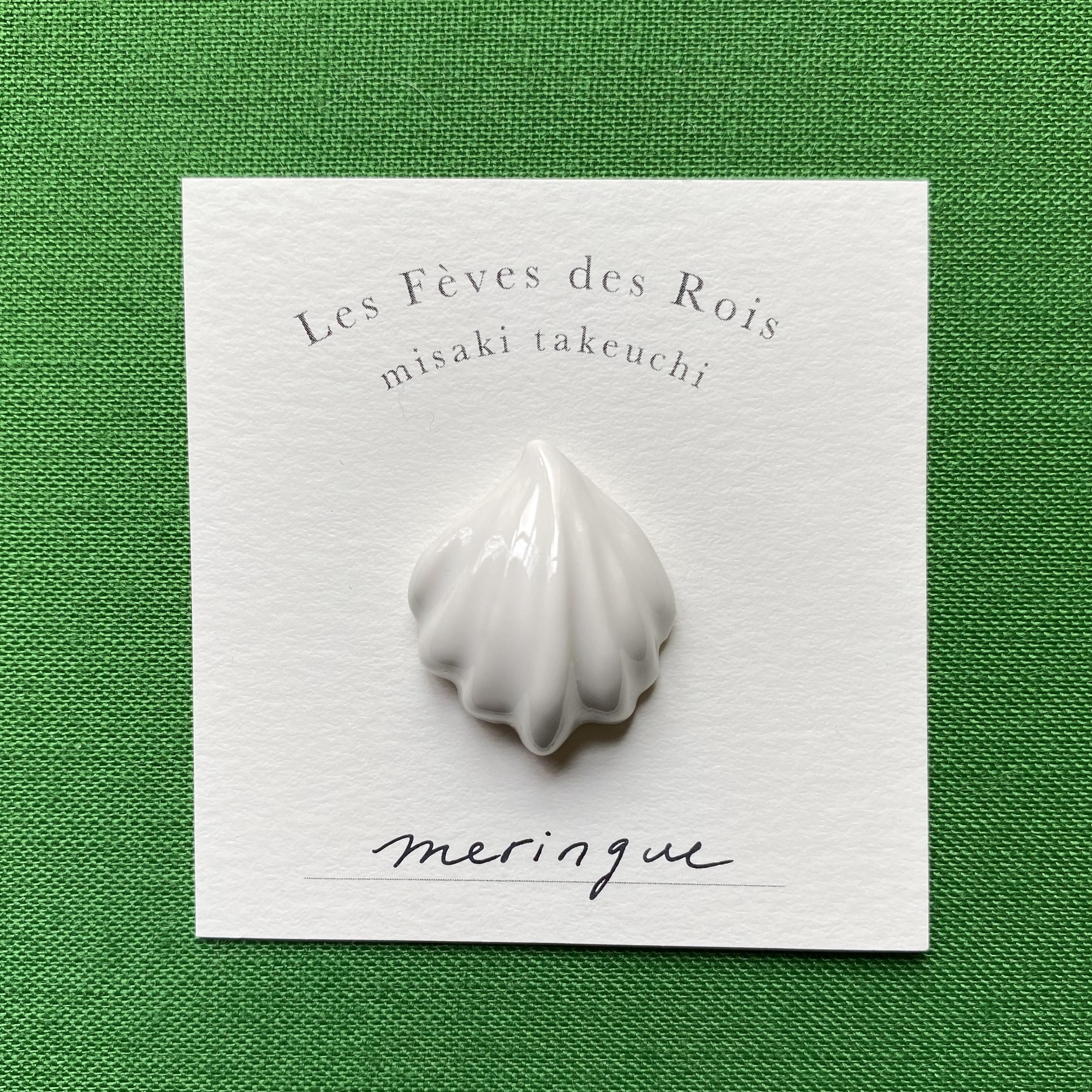 meringue (メレンゲ)misaki takeuchi ハンドメイドフェーヴ/mt026