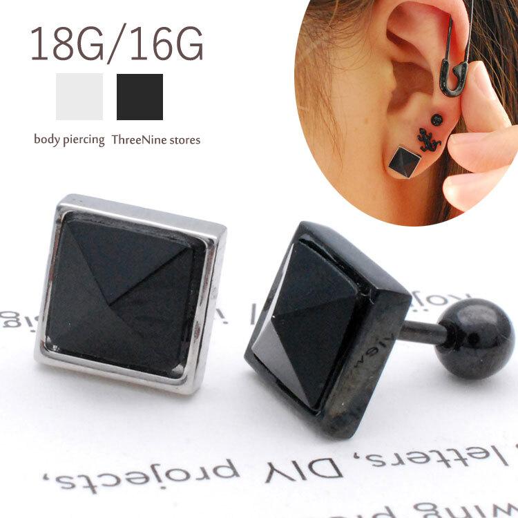 ボディピアス 16G 18G 四角 スクエア ロック シンプル 片耳 軟骨ピアス TPB026