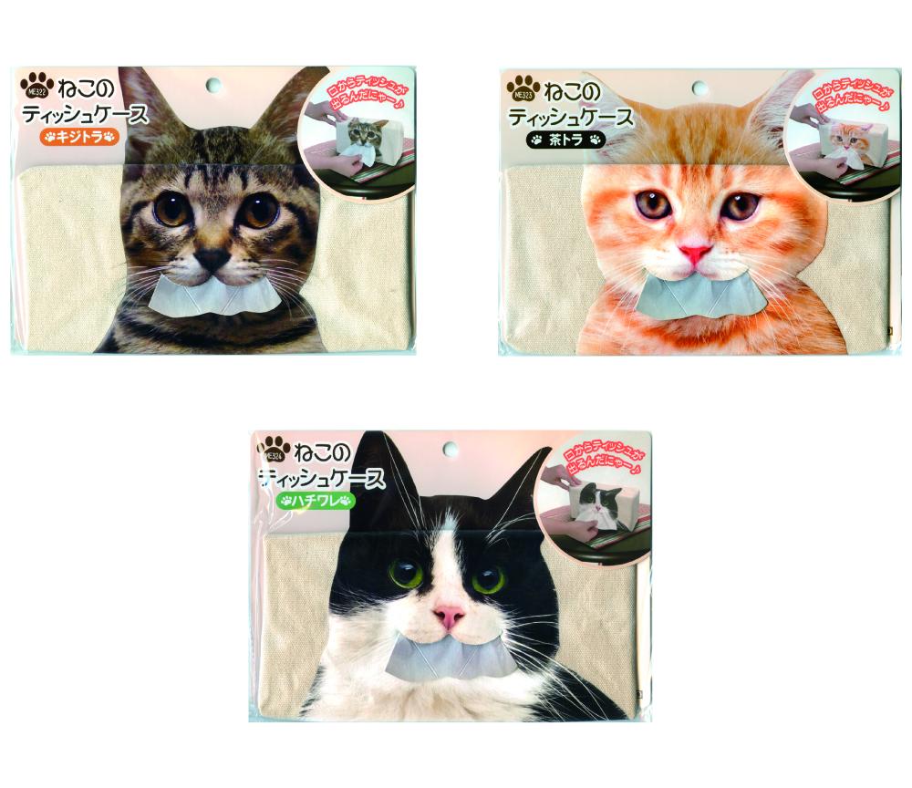 猫ティッシュボックスカバー(出るんだにゃー)全3種類
