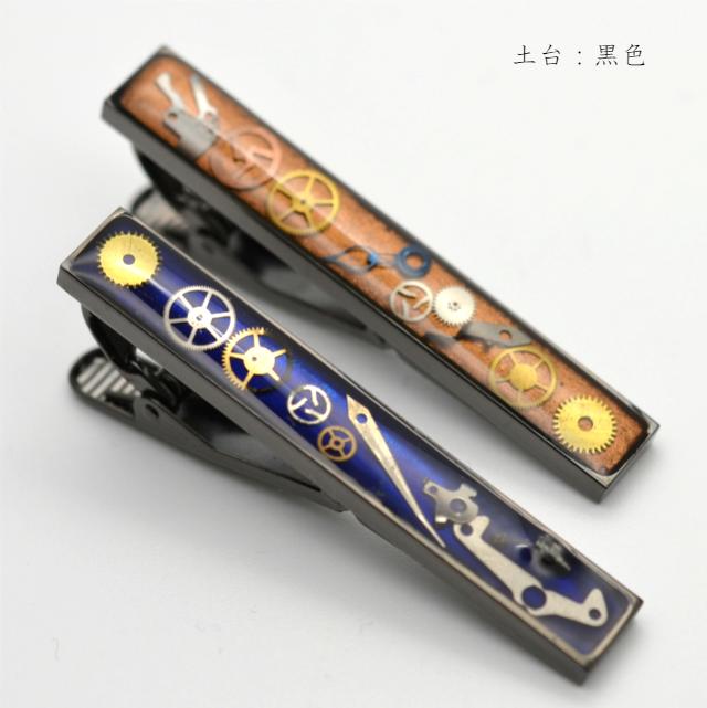 【ビジネスマンの必須アイテム】ネクタイピン(タイバー・全6色)