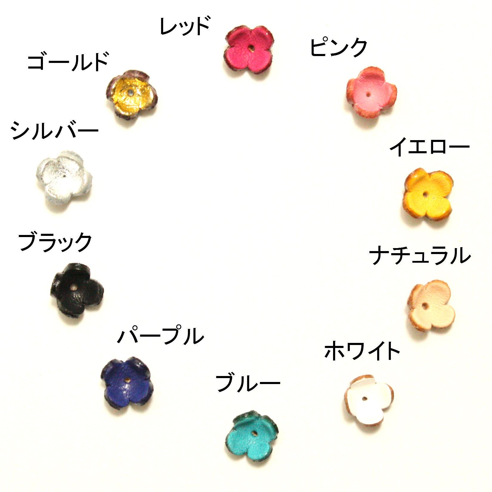【フラワーレザーパーツ】クローバーSS(ピンなしタイプ)