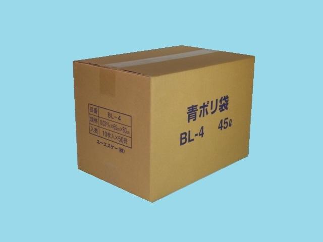 BL-4 青     0.03mm 45L 500枚