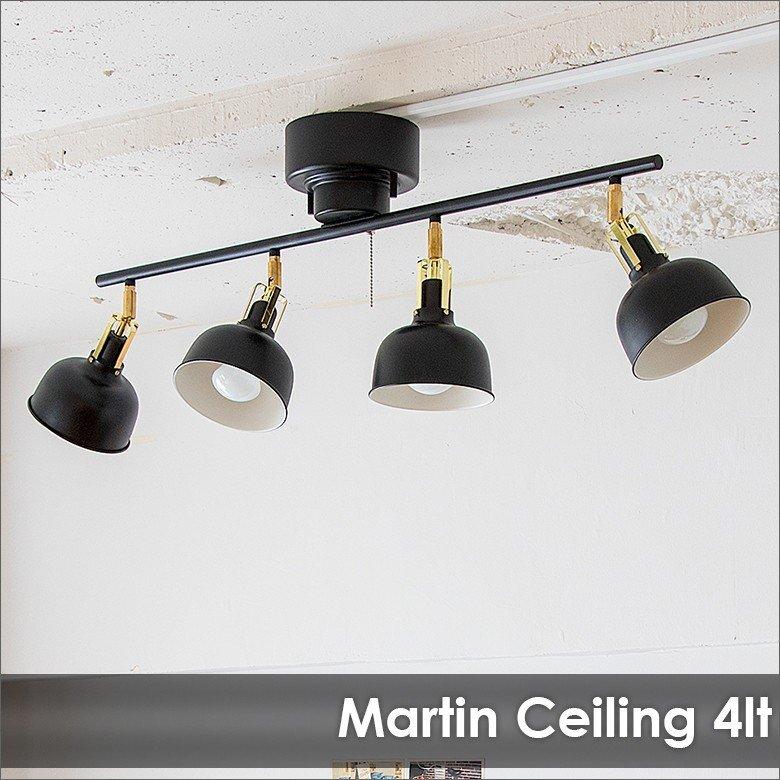MARTIN 4灯シーリングスポットライト 黒or白 マーチン 照明 シーリングライト スポットライト 全2色