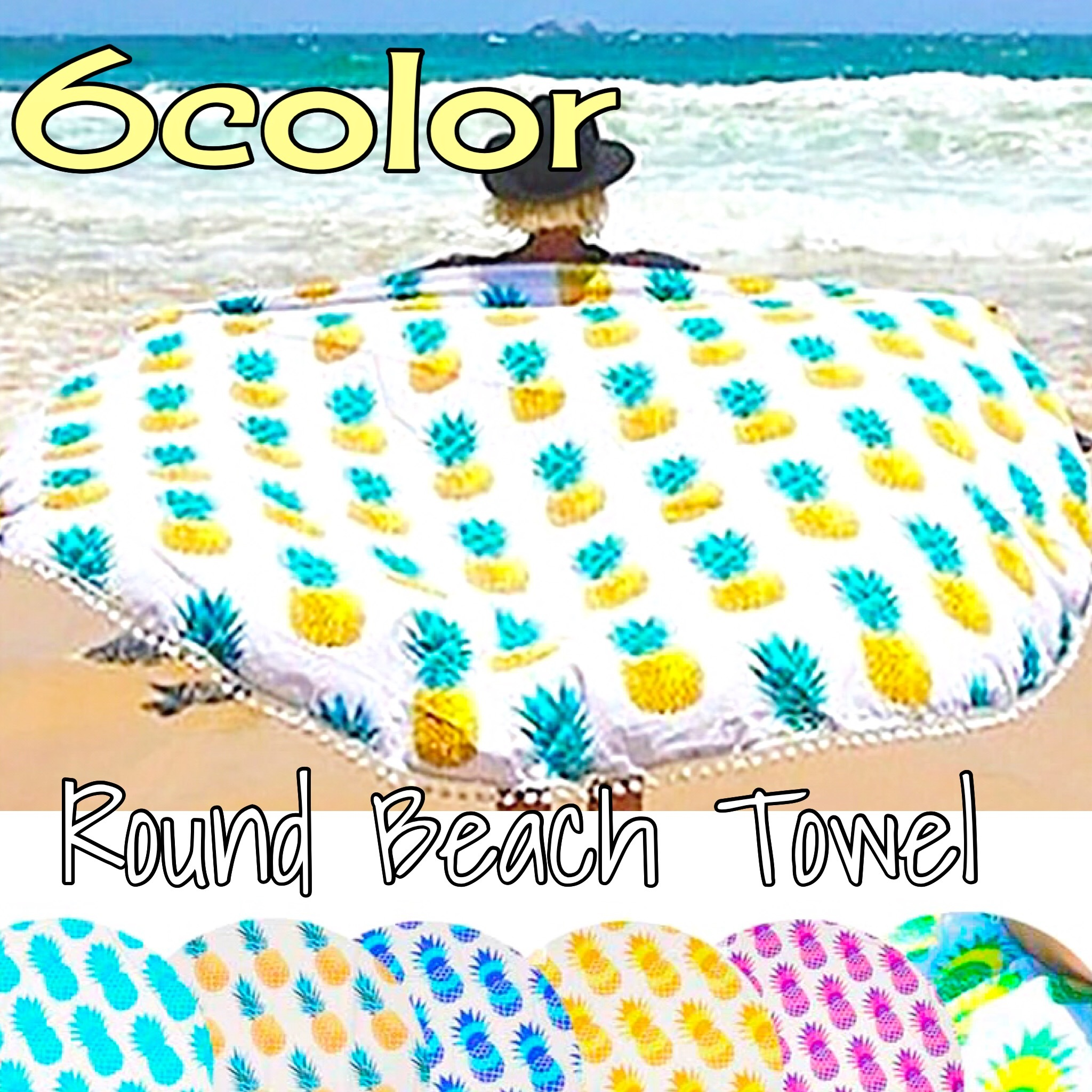 pineapple♡round beach towel