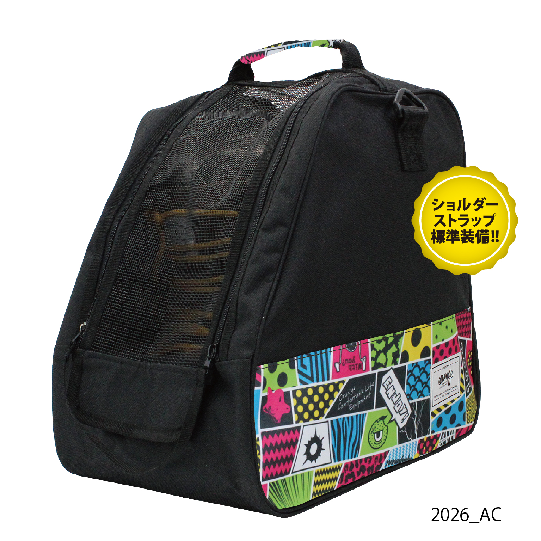 #040119_Mesh boots bag_2026_AC