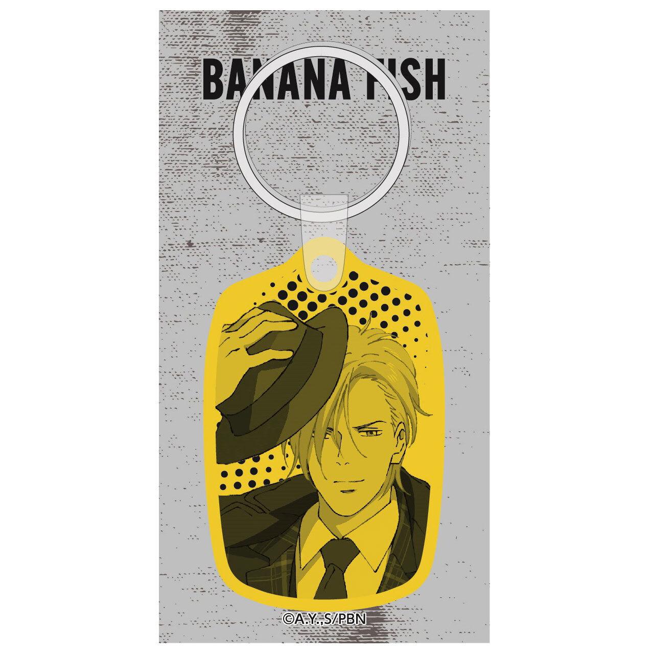 【4589839345002】BANANAFISH/描き下ろしラバーストラップ/アッシュ